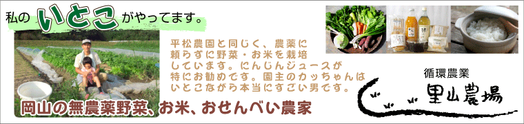 "�q�~�Ђ�܂""_��"