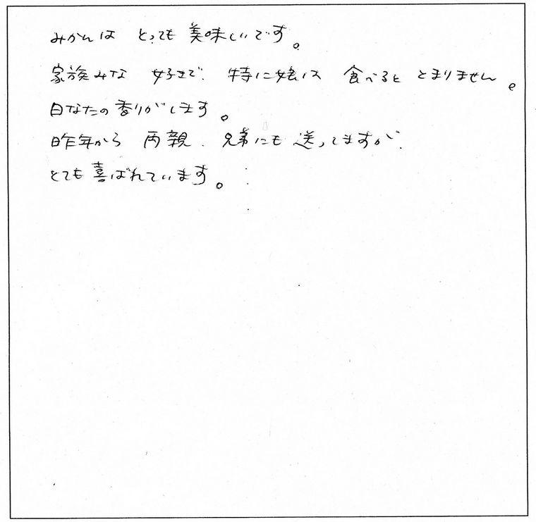 img522 の補正.jpg